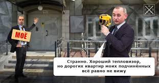 """""""Тепловизор работает, все поле просматривается. Близко они не подойдут"""", - украинские морпехи ведут бои с российскими террористами возле Водяного - Цензор.НЕТ 2589"""