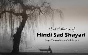 latest sad shayari in hindi