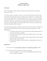 the great gatsby semester i formal essay the prompt