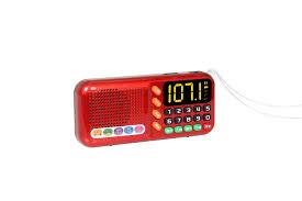 fm full form classical design full form of fm radio speaker d 73e buy classical