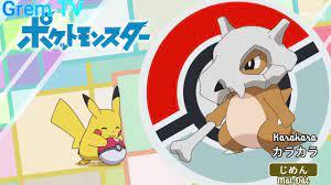 Pokemon Sword And Shield Tập 15 - Ngày đầy tuyết, xương của Karakara ở đâu?