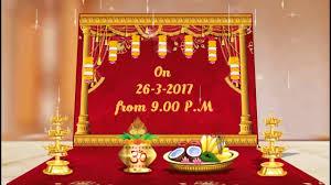 Andhra Wedding Card Designs Traditional Whatsapp Wedding Invitation For Telugu Couple