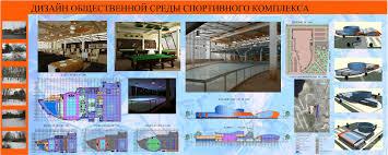 Проект Дипломный проект Галкина Т Наталья iol ru Дипломный проект 2010 Галкина Т