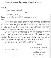 college essays college application essays the college board essay on importance of cleanliness in hindi language cleanliness is next to godliness