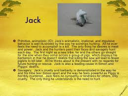 Lord Of The Flies Inspiration Lord Of The Flies Jack Quotes