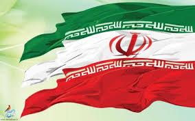 Image result for شیعه در ایران