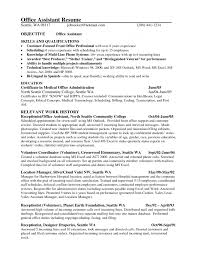 Office Manager Sample Resume Stunning Office Manager And Assistant Resume Template Sample Medical Front