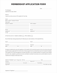 Application For Membership 5 Expert Tips To Improve Your Membership Application Form