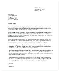 Cover Letter For Teaching Assistant Daycare Teacher Cover Letter