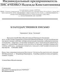 Ювелирный Альманах образовательный центр № в ювелирной отрасли 117 1 jpg