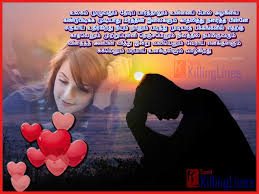 love feeling sad boy images with