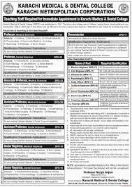 karachi medical dental college jobs dawn jobs ads  karachi medical dental college jobs dawn jobs ads 24 2016