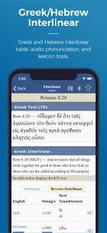 Cover App Windows Blue Letter Bible Genesis 11 Hebrews 3 App For Windows 10 Review