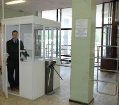 Контрольно пропускной режим организация в Москве под заказ в ЧОП  контрольно пропускной режим в Москве