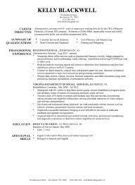 resume now free