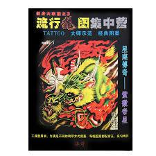 A4 čínský Drak Pattern Tattoo Odkazy Book Rukopis Sketchbooks Tattoo Příslušenství