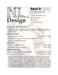 Interior Design Resume Templates Cool Interior Design Resume Updated Interior Design Resume Templates For