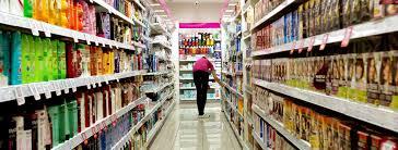 Купить товары ежедневного потребления от 3 руб. в ...
