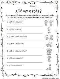 Spanish Ser Vs Estar Worksheets Printable Worksheets And