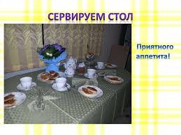 Приготовление сложных блюд из мяса реферат ka maz ru Готовим на месяц