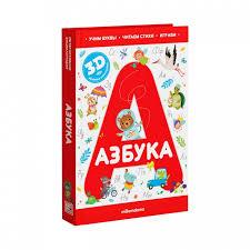 <b>Malamalama Интерактивная энциклопедия</b> Азбука - Акушерство.Ru