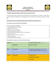 Task 1 Writing A Formal E Mail 121 Me 501 Me 501