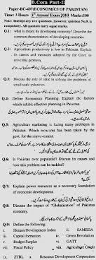 an unforgettable memory of my school days essay best paper writing essay on politics of in urdu ray english essays