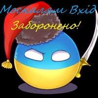 С начала текущего года в страну запрещен ввоз более 400 тысяч экземпляров антиукраинских изданий, - Госкомтелерадио - Цензор.НЕТ 2796
