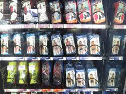 French Vending Machine Amazing Swimsuits Vending Machine 48JPG Public Radio International