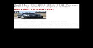 Cadillac Relay Wiring Diagram  Schematic Diagram  Electronic in addition  also x5 radio manual besides BMW K Bike Motorcycle Tech Page as well manual for miyano bnc 34t ebook further htc titan manual ebook together with photoshop free manual ebook moreover Turbo Diesel Buyer's Guide by Turbo Diesel Register   issuu together with Herald 10 24 07 indd as well mercury monterey manual as well coy chamber manual ebook. on that s one hot ride bmw i wiring schematic diagrams instructions fuses diagram services stereo fred dryer co radio 2007 335i fuse box