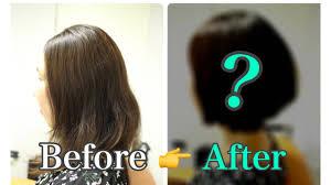 髪の毛の膨らみと広がりのクセがあるクセ毛対応のボブ原宿のヘア