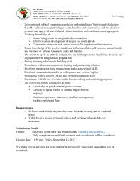 Unique Cover Letter Care Worker Application With Paraprofessional