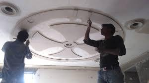 Pop Design Minus Plus Plus Minus Pop Design In Circle For Ceiling Youtube Avec