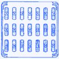 subaru legacy 1993 ignition fuse box block circuit breaker diagram subaru legacy 1997 mini fuse box block circuit breaker diagram