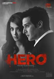 Punjabi Poster Design Vick Singh Hero Punjabi Movie Publicity Designs