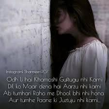 Brokenheart Love Sad Broken Lovequotes Sadqu English Shaya