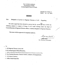 No Objection Letter For Passport Noc Letter Format Society Passport New Sample Of No Objection Letter 9