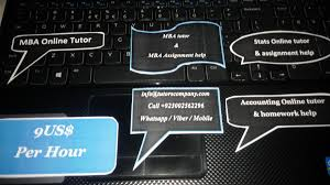 mba tutor spss tutor statistics tutor mba tutor assignment mba tutor spss tutor stats tutor accounting tutor