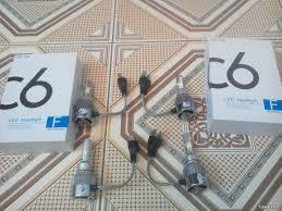 Đèn pha led C6 chân H4 cho xe máy và xe hơi giá 150k 1 bóng