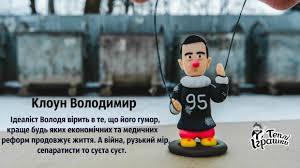"""Новий слоган кампанії Порошенка """"Думай"""" блогери присвятили Гладковському, Кернесу і Труханову - Цензор.НЕТ 4845"""