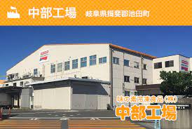 味の素 冷凍 食品 関東 工場