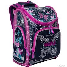 <b>Рюкзак школьный Grizzly</b> RA-971-9 <b>Тёмно</b>-<b>синий</b> купить по цене 4 ...