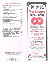 New Century Chinese Restaurant Menu | St. Johnsbury Vt | Woodsville Nh