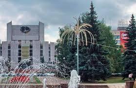 Дипломные работы курсовые рефераты на заказ в Челябинске диплом на заказ