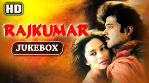 Image result for film(Rajkumar)(1996)