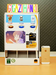Papercraft Vending Machine Custom When The Button Is Pushed The Original Mini Can Comes Out Dido
