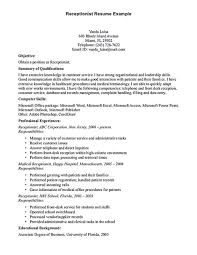 Objective For Resume For Receptionist Objective In Resume For