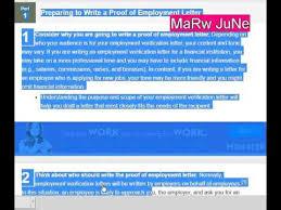 Employment Certification Letter Sample Youtube