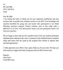 letter for volunteers volunteer thank you letter and how to make it impressive to