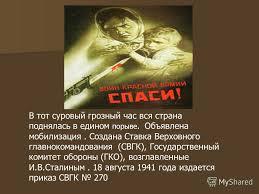 Презентация на тему История России класс Контрольная работа по  4 В
